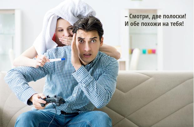 Фото №2 - 19 родительских ситуаций, на которые отец и мать реагируют совершенно по-разному