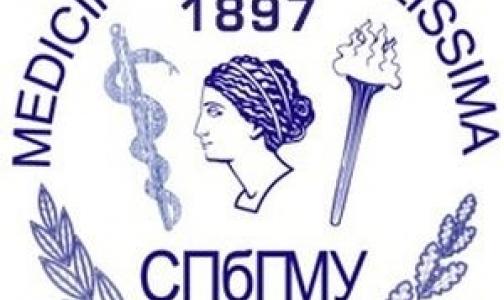 Фото №1 - Медицинский университет им. Павлова официально переименован