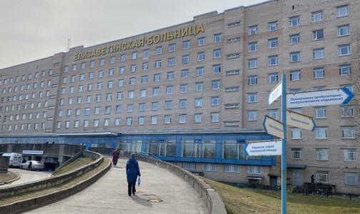 Фото №1 - В Петербурге в 10 раз выросло число страдающих тяжелыми заболеваниями кишечника. Для них открылся новый центр