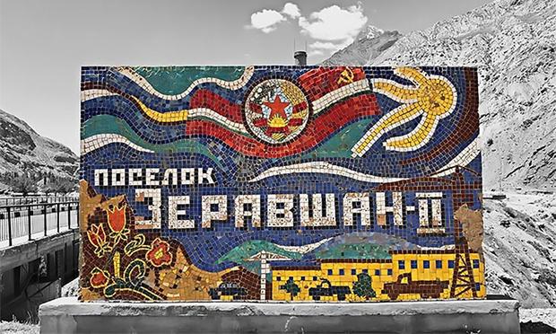 Фото №1 - Лучшие образцы советской уличной и промышленной мозаики (56 фото)