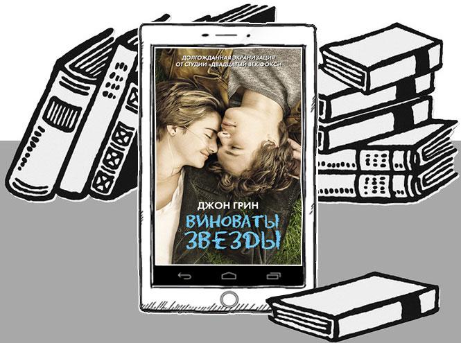Фото №5 - 10 книг для поколения Z