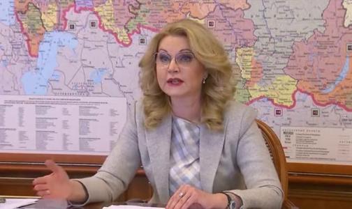 Фото №1 - Голикова: Государство теперь будет финансировать лечение СМА у детей