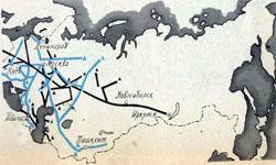 Фото №3 - Дополнения к географии