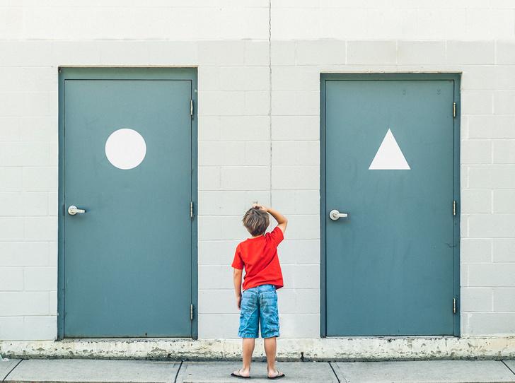 Фото №1 - Средний род, единственное число: бесполость как последняя тенденция