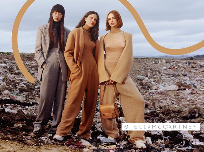 Фото №2 - Fashion-бюро прогнозов: какой будет мода будущего