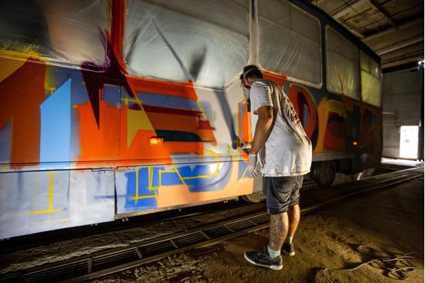 Фото №1 - В Новосибирске откроют пространство для художников-граффитистов