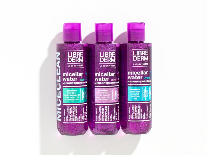 Фото №4 - Как правильно выбирать мицеллярную воду: рекомендации по типу кожи