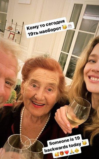Фото №3 - Наталья Водянова показала свою 91-летнюю бабушку
