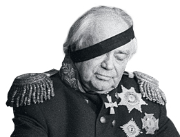 Фото №5 - Пришел Кутузов бить французов: 7 мифов о легендарном генерал-фельдмаршале