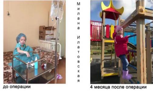 Фото №1 - Закрыто уникальное отделение трансплантологии - только здесь спасали детей, от которых все отказались