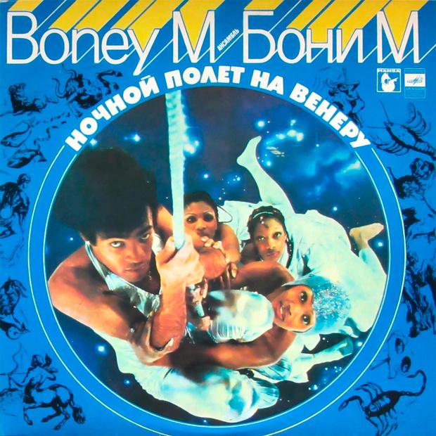 Советское издание альбома Nightflight to Venus, Мелодия / C 60-14895-96. 1979