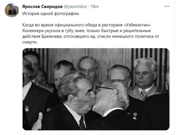 Фото №10 - Шутки четверга и решительный Брежнев