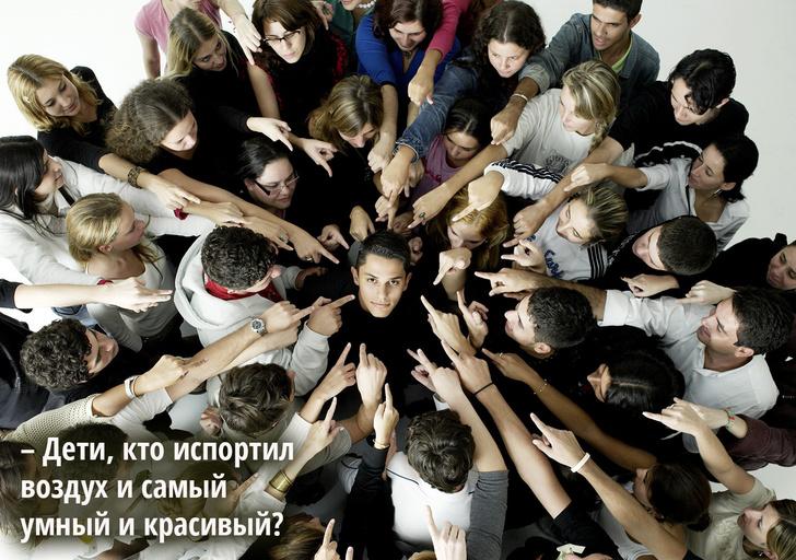 Фото №3 - Вербальное нелегальное: как политкорректность пытается изменить мир, запрещая слова
