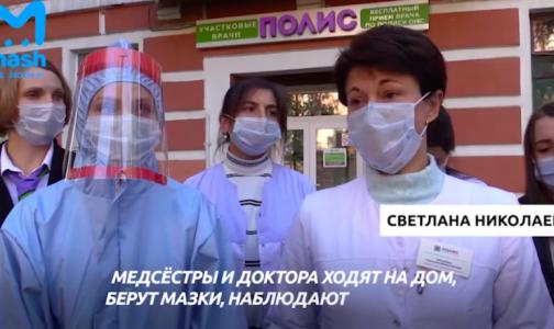 Фото №1 - В Петербурге врачей, работающих с коронавирусными пациентами, лишили выплат за работу в условиях эпидемии