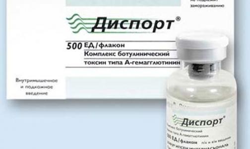 Фото №1 - Росздравнадзор предупреждает о поддельном препарате для «инъекций красоты»