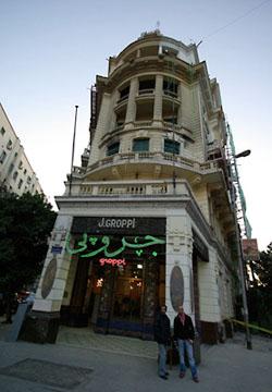 Фото №4 - Первая ступень к сердцу Каира