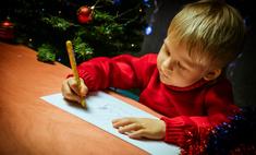 О чем просят дети Деда Мороза: 45 смешных и милых писем