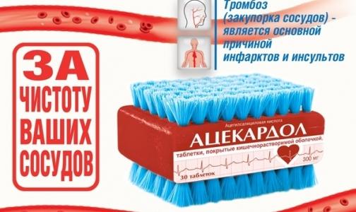 Фото №1 - Из всех российских аптек изымают «сердечное» лекарство из-за посторонних примесей