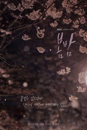 Фото №3 - Про мушкетеров и любовь: 5 трогательных корейских дорам с Чон Хэ Ином