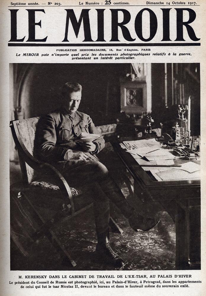 Фото №2 - 100 лет назад… произошла Октябрьская революция
