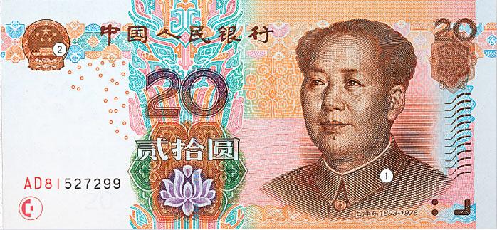 Фото №2 - Китай. Деньги на экспорт