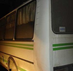 Фото №1 - В Башкирии перевернулся автобус с туристами