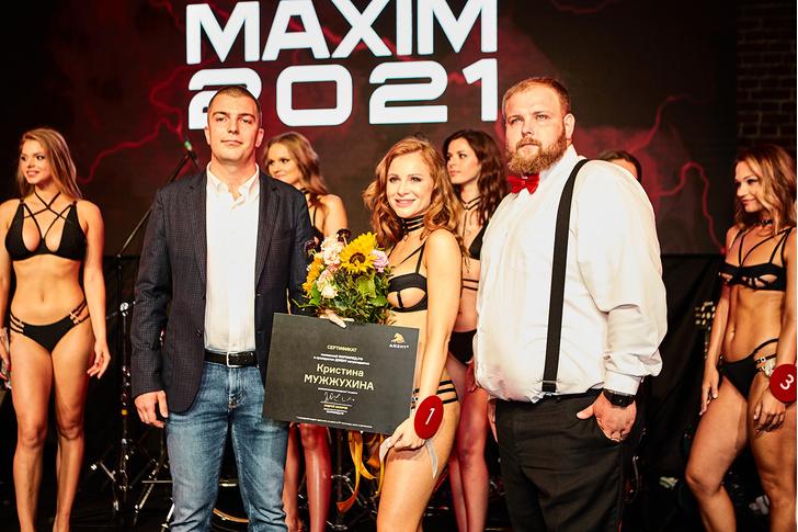 Фото №20 - Фееричный финал MISS MAXIM 2021— как это было: подробный и незабываемый фотоотчет