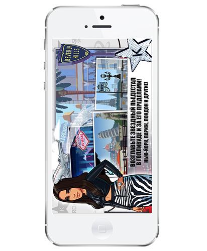 Kim Kardashian: Hollywood  приложение