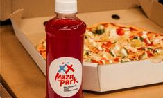 MazaPizza: пицца и бесплатные игры с доставкой на дом