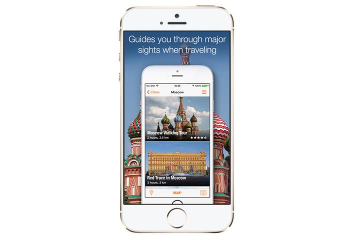 Moscow приложение