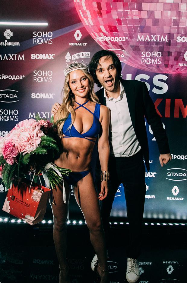 Фото №3 - Грандиозный финал конкурса MISS MAXIM 2019 состоялся!