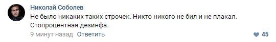 Фото №1 - Что произошло на Версус Баттле между Лариным и Джараховым?