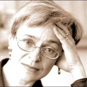 Фото №1 - Анне Политковской присуждена литературная премия