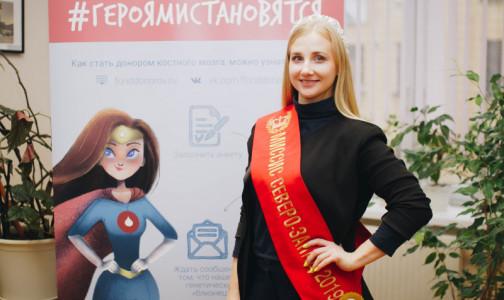Фото №1 - Накануне 8 Марта петербуржцев зовут помочь пациентам городских больниц - сдать кровь