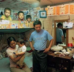 Фото №1 - В Китае самоубийство чаще совершают женщины
