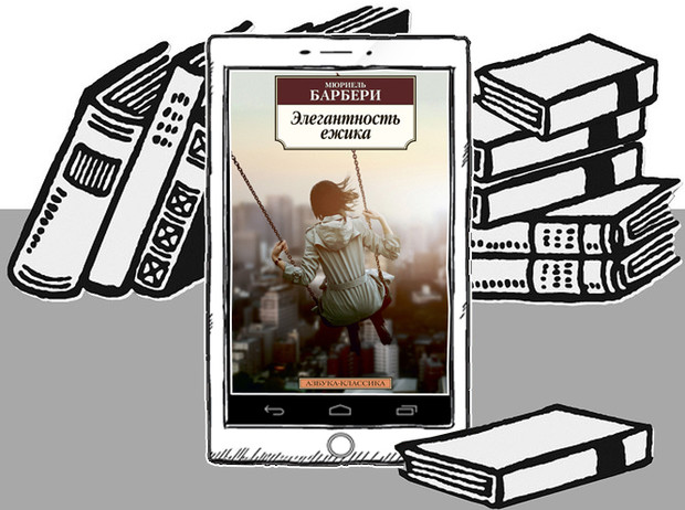 Фото №2 - 5 книг о жизни в большом городе (городские романы и не только)