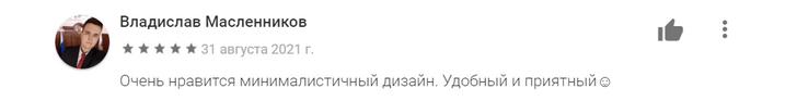 Фото №9 - «ВКонтакте» запустила свою почту: собрали первые отзывы о сервисе ✉