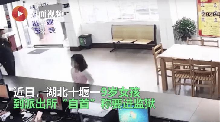 Фото №1 - В Китае 9-летняя девочка пришла сдаваться в полицию за непослушание