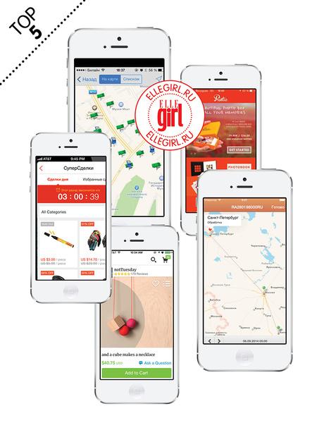 Фото №1 - Топ-5: Приложения для покупки и доставки подарков