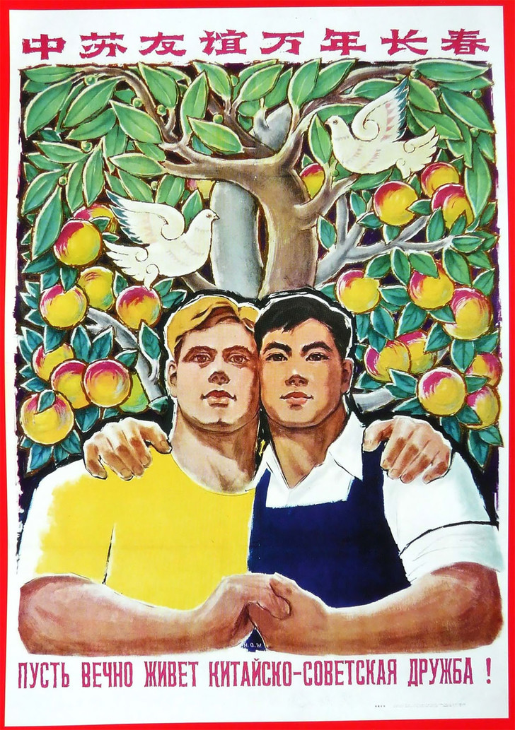 Фото №1 - Китайско-советские плакаты о горячей мужской дружбе, которые сейчас видятся совсем иначе