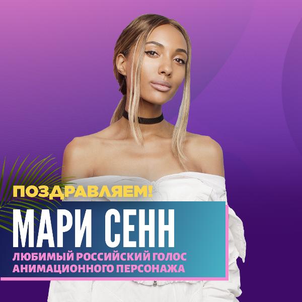 Фото №6 - Катя Адушкина, Open Kids, Ариана Гранде и «Мстители»: объявлены победители Kids' Choice Awards 2019