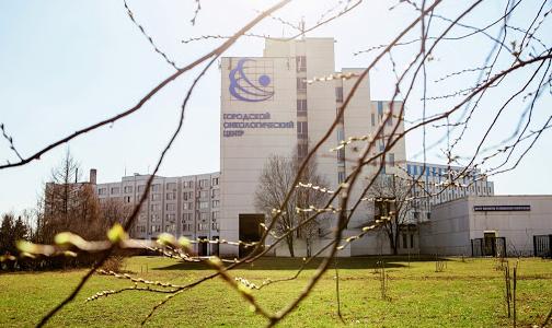 Фото №1 - На базе петербургского онкодиспансера могут создать отделение для онкопациентов с коронавирусом