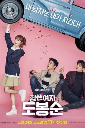 Фото №8 - Служебный роман: 8 корейских дорам про самых милых неприступных боссов