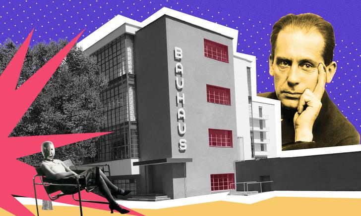 Фото №1 - Как Баухаус появился в Германии и повлиял на весь мир