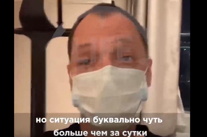 Фото №1 - Россиянин, запертый в китайском отеле из-за коронавируса, снял на видео, что там происходит