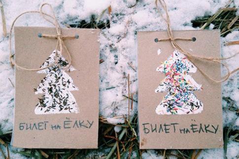 Фото №3 - Топ-7 необычных новогодних елок для детей