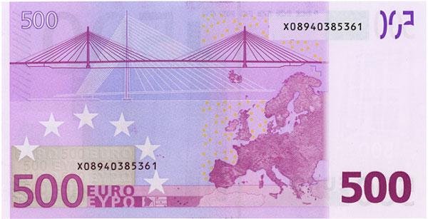 Фото №16 - Удаленный доступ: банкноты-путеводители по курсу евро