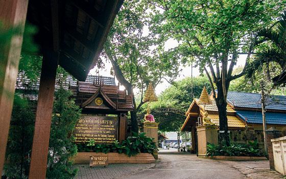 Фото №9 - Таиланд: из жизни медитирующих