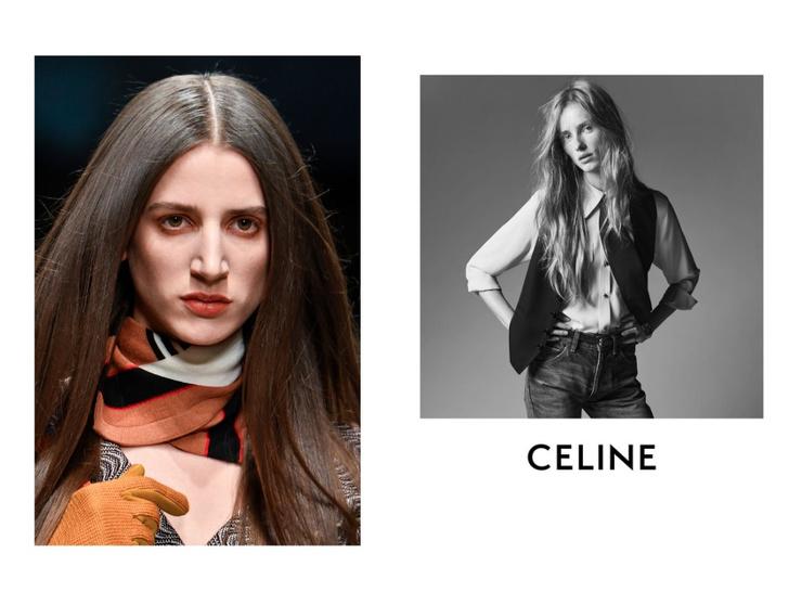 Фото №1 - Модные стрижки на длинные волосы в 2021