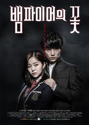 Фото №5 - Сумерки в Корее: 5 романтичных (и не очень) дорам про вампиров